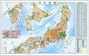 (KC)【在庫あり】ミワックス 学習デスクマット  日本地図・世界地図 HRT-5080 WJ