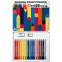 【在庫あり・包装無料】サクラクレパス クーピーペンシル 18色 色鉛筆  FY18