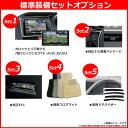 《 新車 ホンダ N-WGN 2WD 660 G Honda SENSING 》