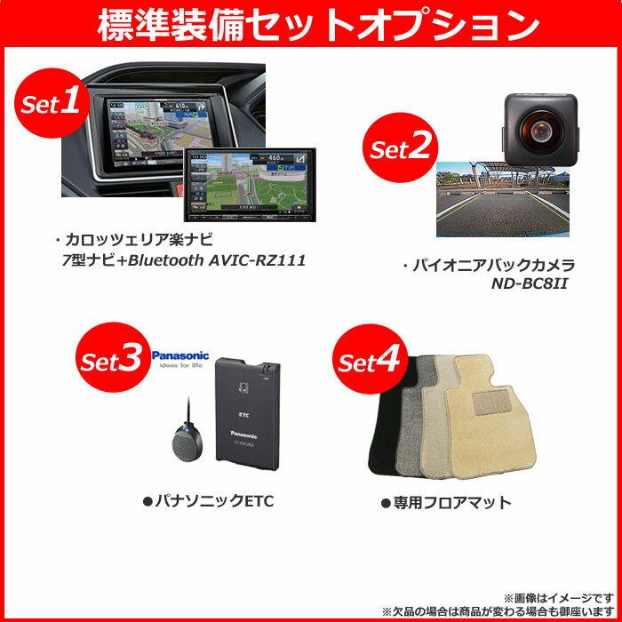 《新車 ダイハツ コペン 2WD 660 XP...の紹介画像2