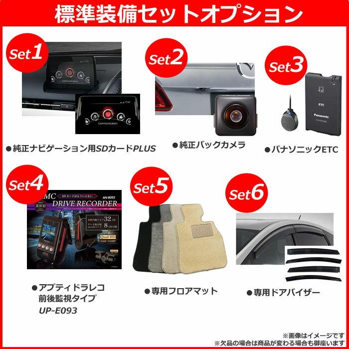 《新車 マツダ CX-3 2WD 2000 2...の紹介画像2