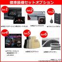 《新車 マツダ CX-3 4WD 2000 20S L Packege 6EC-AT 》