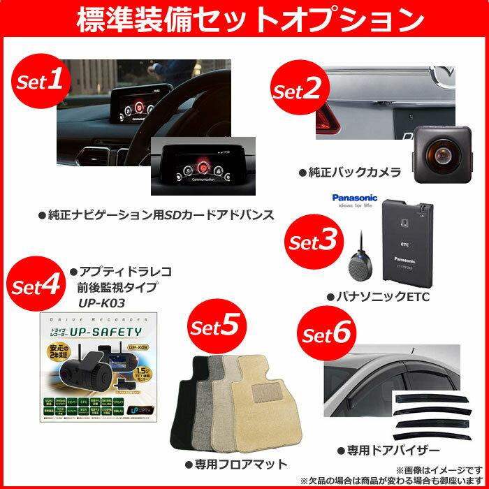 《新車 マツダ CX-5 2WD 2200 X...の紹介画像2