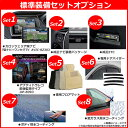 《 新車 ホンダ NBOXカスタム 2WD 660 G・Lターボ Honda SENSING 》