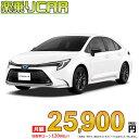 ☆月額 24,700円 楽乗りCAR 新車 トヨタ カローラ 2WD 1800 S