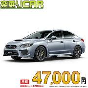 ☆月額 47,000円 楽乗りCAR 新車 スバル WRX STI AWD 2000 STI Type S 6MT