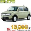 ☆月額 13,600円 楽乗りCAR 新車 スズキ ラパン 2WD 660 G