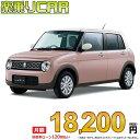☆月額 14,700円 楽乗りCAR 新車 スズキ ラパン 2WD 660 L