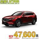 ☆月額 47,600円 楽乗りCAR 新車 マツダ CX-8 4WD 2200 XD L Package 6人乗り7
