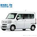 《 新車 ホンダ N-VAN 2WD 660 L 6MT 》