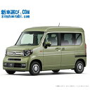 ☆月額 17,800円 楽乗りCAR 新車 ホンダ N-VAN 2WD 660 +STYLE COOL 6MT