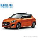 ☆月額 17,900円 楽乗りCAR 新車 スズキ スイフト 2WD 1200 XL CVT