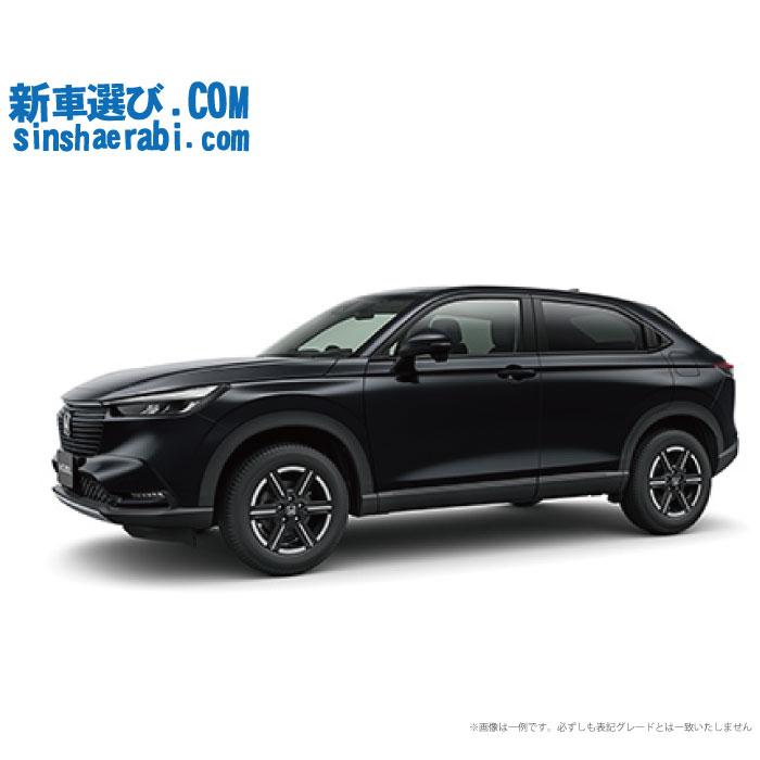 《新車 ホンダ ヴェゼル 2WD 1500 G ...の商品画像
