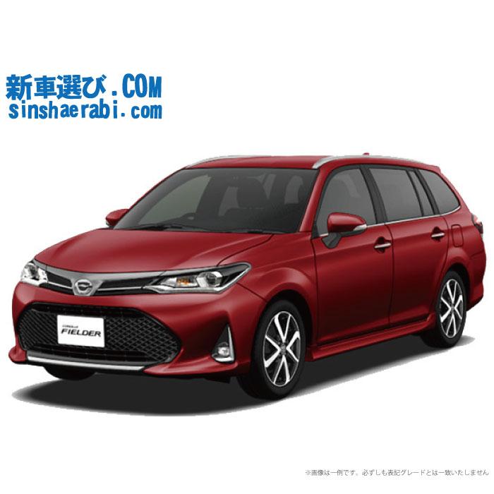 """《新車 トヨタ カローラフィールダー 4WD 1500 1.5G""""W×B"""" 》☆こちらの新車にはSDDナビ・バックカメラ・ETC・フロアマット・ドアバイザー・ボディコーティング・窓ガラスコーティングが標準装備されてます!"""
