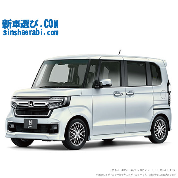☆月額 21,900円 楽乗りCAR 新車 ホンダ NBOXカスタム 2WD 660 G・EXターボ Honda SENSING