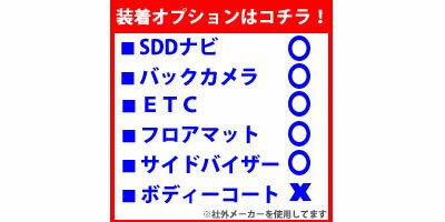 《新車 スズキ アルト 2WD 660 X C...の紹介画像2