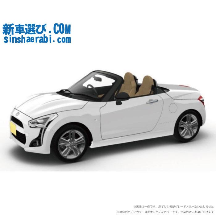 【ポイント2倍対象車】【最大6万円クーポン】【特...の商品画像