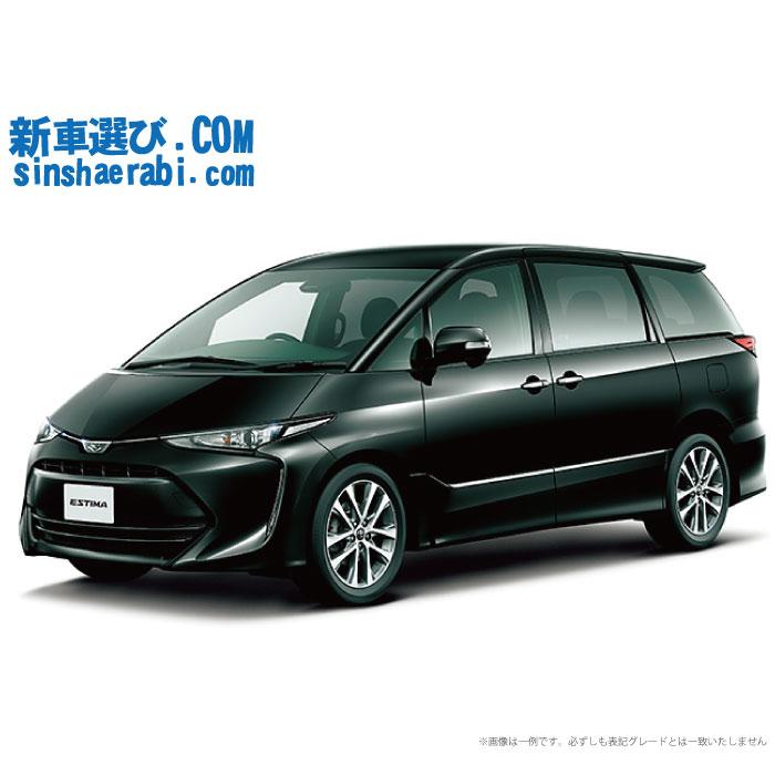 《新車 トヨタ エスティマ 4WD 2400 アエラス プレミアム 7人乗り 》