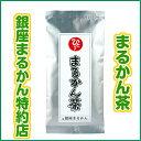 銀座まるかん まるかん茶 100g 斎藤一人 ひとりさん