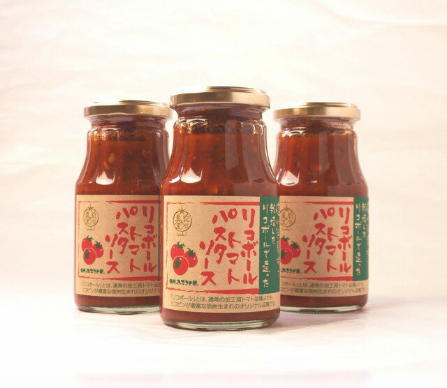 【送料無料】【イタリアン】リコボール ストレートトマトパスタソース1ケース(30本入)