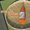信州人参とりんごジュース【人参とりんご果汁】