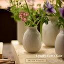 店舗クーポン発行中!Lyngby Porcelaen Lyngby Curve Vase H12,5cm カーブベース 200540 リュンビュー ポーセリン 近代アート シンプル ローゼンダール デンマーク 花器 陶器 花瓶 北欧 ポルトガル