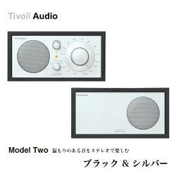 【送料無料】【ポイント10倍】【TivoliAudioチボリオーディオ】ModelTwoモデルツー【ブラック/シルバー】