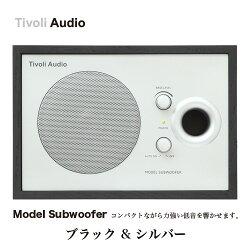 【送料無料】【TivoliAudioチボリオーディオ】ModelSubwoofer/モデルサブウーファー【ブラック/シルバー】