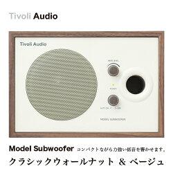 【送料無料】【TivoliAudioチボリオーディオ】ModelSubwoofer/モデルサブウーファー【クラシックウォールナット/ベージュ】