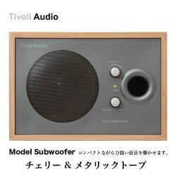 【送料無料】【TivoliAudioチボリオーディオ】ModelSubwoofer/モデルサブウーファー【チェリー/メタリックトープ】