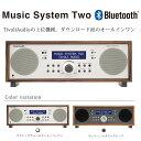 【スーパーSALE】【Tivoli Audio チボリオーディオ】Music System Two ミュージックシステムツー 2色【コンビニ受取対応商品】【RC...