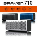 【BRAVEN/ブラヴェン】BRAVEN710 マルチタスクスピーカーフォン + モバイルバッテリー 高忠実度Bluetoothワイヤレススピーカー BRA..