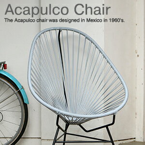 Acapulco/アカプルコ チェア Chair/チェア【正規品】アウトドア ガーデンチェア 屋内&屋外兼用 メキシコ製 PVCコード椅子/イス/チェア/屋外/リゾート/ハンドメイドラウンジ/モダン/インテリア【RCP】