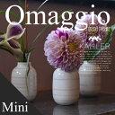 ●●KAHLER/ケーラー Omaggio/オマジオ パール miniature フラワーベース 3個セット H8cm 16053ミニチュア/花瓶/陶器/生け花...