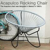 �ڿ����˥塼�ȥ�륰�졼8�������ͽ���Acapulco/�����ץ륳 ������ Rocking Chair/��å��������������ʡۥ����ȥɥ� �����ǥ������ ������������� �ᥭ������ PVC�����ɡ��ػ�/����/������/����/�����/�ϥ�ɥᥤ�ɡ��饦��/�����/����ƥꥢ