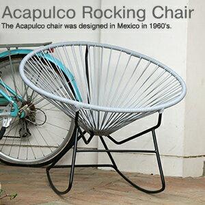 アカプルコ ロッキング アウトドア ガーデン メキシコ
