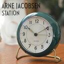 Aj-table-station-m