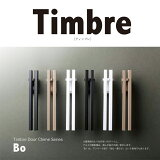 ��Timbre �ƥ���֥�� Timbre �ɥ����㥤�� �ɥ��٥� Bo ���Ӵ���ǥ������RCP��