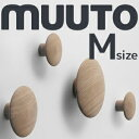【カラーにより予約あり】【MUUTO/ムート】MUUTOの収納雑貨 THE DOTS/ドッツ M-サイズ※1個づつの販売となります。/北欧【送料区分番号1】【RCP】■■