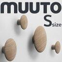 【カラーにより予約あり】【MUUTO/ムート】MUUTOの収納雑貨 THE DOTS/ドッツ S-サイズ※1個づつの販売となります。/北欧【RCP】■■