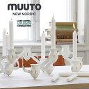 【MUUTO/ムート】MUUTOのキャンドルスタンド THE MORE THE MERRIER【MT02051】【MT02052】【MT02053】モアザメリア...