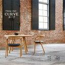 【TEORIテオリ】CURVE カーヴ ダイニングチェア P-CC 座面 本革/ W520×D475×H700mm /受注生産品 /ており/ カーブ/竹無垢 日本製/岡山/椅子/シンプルかつスタイリッシュに【RCP】