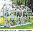 【ブルーリボンプチカ】家庭用屋外温室 WP-20H ブルーリボン プチカ 2.0坪【全面半強化ガラス】【引戸タイプ】【RCP】