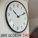 【AJクロック43643】STATION/ステーション 290mm WALL CLOCK アルネ・ヤコブセン/ARNE JACOBSEN43643壁掛け時計/時...