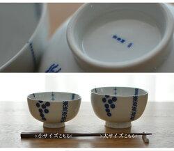 【東屋・あづまや】印判花茶碗小/ハナカザリAZKG00206この形だから持ちやすい、拘りの花茶碗お茶碗/お椀/おわん/お茶漬け【RCP】