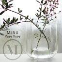 menu Vase Vase/ベースベースメニュー デザイン/Norm Architects2個セット/花瓶/フラワーベース/水差し/北欧【コンビニ受取対応商品】【RCP】