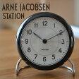 【AJクロック 43672】STATION/ステーション 110mm TABLE CLOCK アルネ・ヤコブセン/ARNE JACOBSEN43672置き時計/目覚まし時計/ウォッチ/WATCH/北欧/デンマーク/ローゼンダール/LED/アラーム