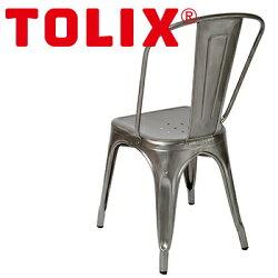 Tolix/�ȥ�å���A-Chair/A���������ƥ�쥹��������ػ�/�����å�������/�����ӥ����ݥ��㡼��/���ġ���/����/�˥塼�衼���������Ѵۡ�RCP��