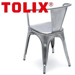Tolix/�ȥ�å���A-56Armchair/A-56������������?��������ػ�/�����å�������/�����ӥ����ݥ��㡼��/���ġ���/����/�˥塼�衼���������Ѵۡ�RCP��