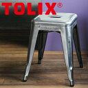 【即納可】Tolix/トリックス H stools/Hスツール ロースチール背もたれなし/椅子/ スタッキングチェア/グザビエ・ポシャール/スツール/軽量/ニュ...